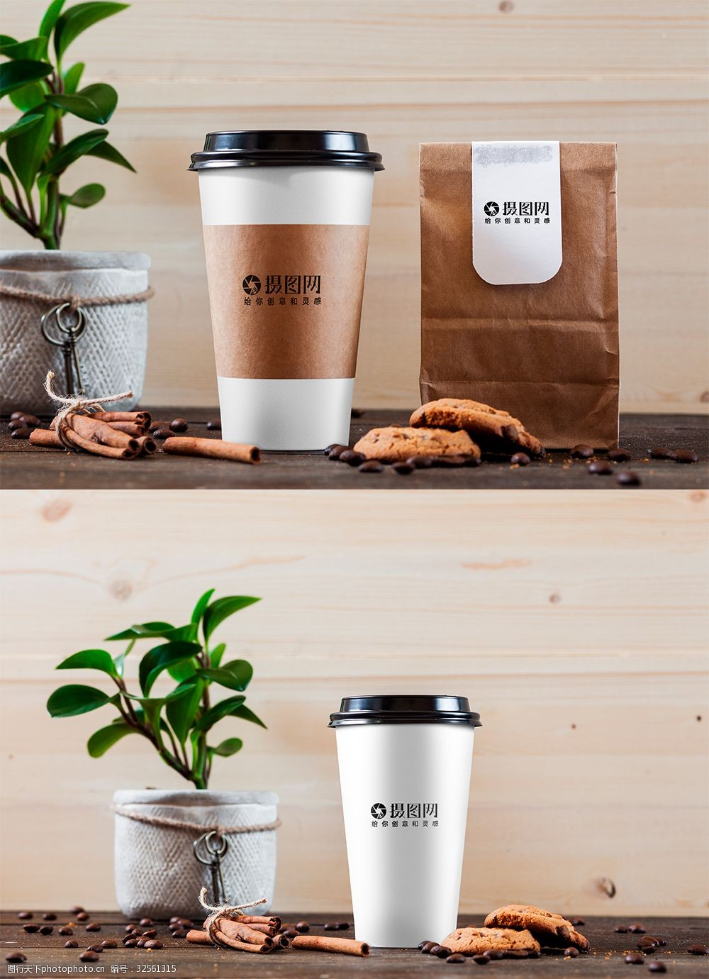 咖啡杯包裝樣機展示圖