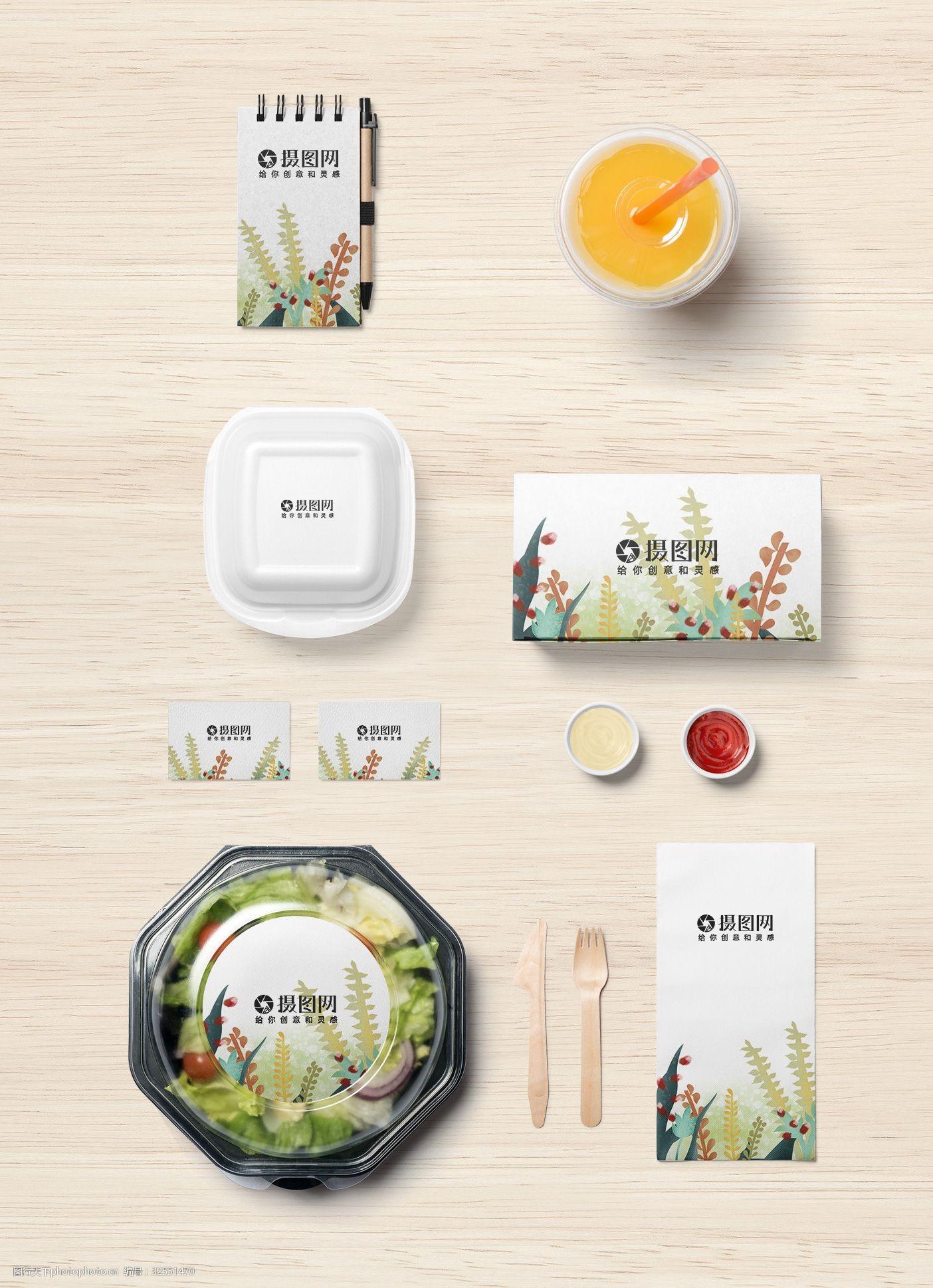 餐飲店品牌宣傳VI樣機展示
